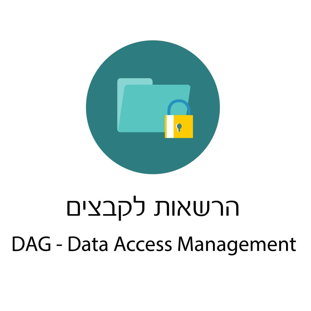 הרשאות לקבצים DAG data access management