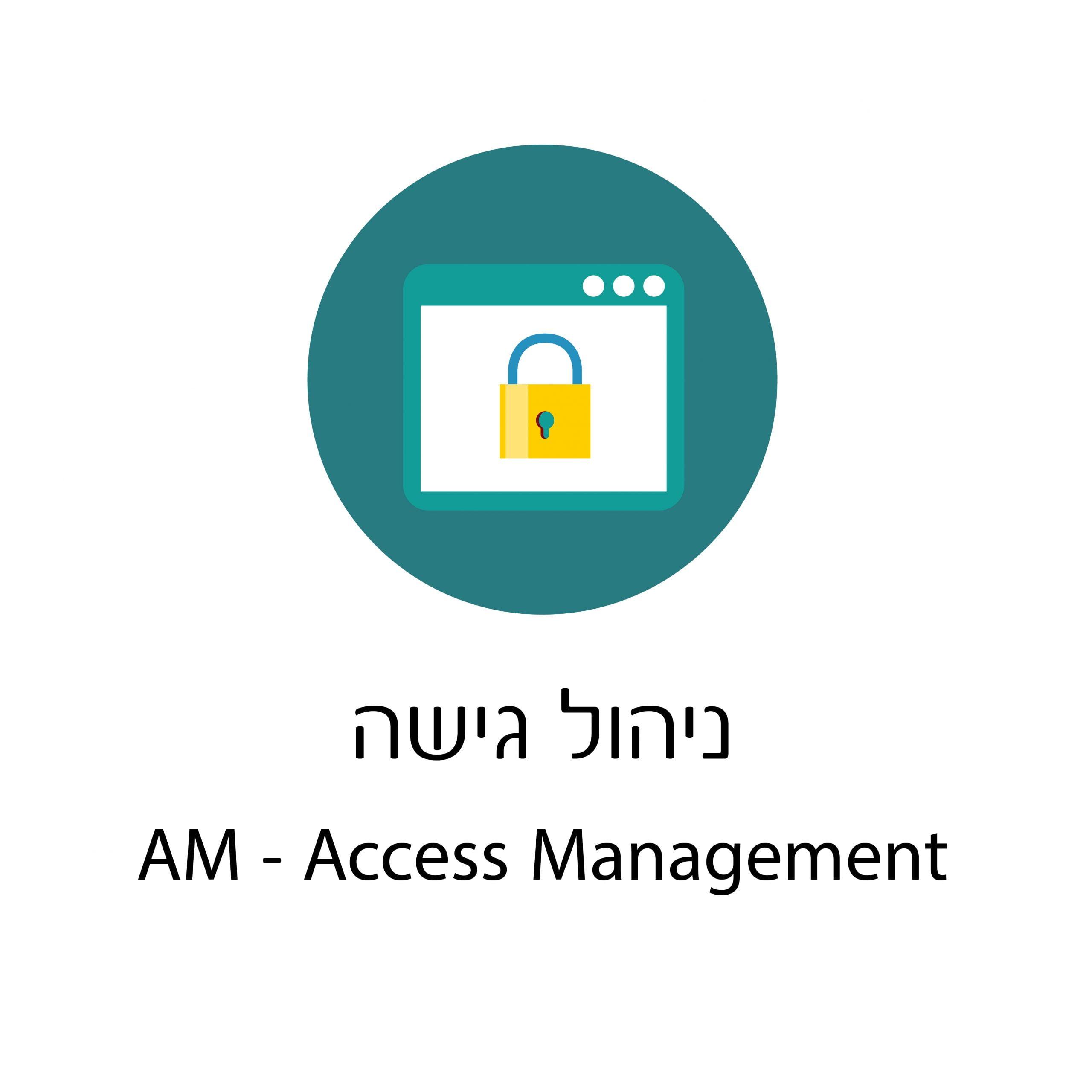 PAM ACCESS MANAGEMENT